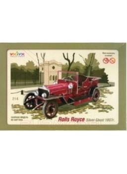 Maqueta papel Rolls Royce Silver Ghost 1907