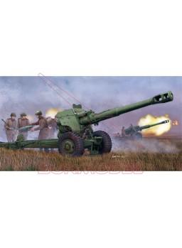Maqueta para montar cañón Soviet D-20