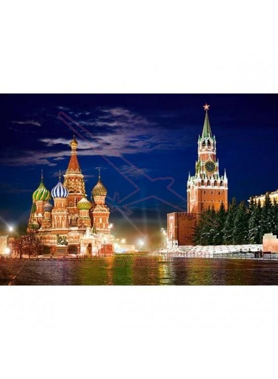 Puzzle Plaza Roja Moscú . Rusia. 1000 piezas