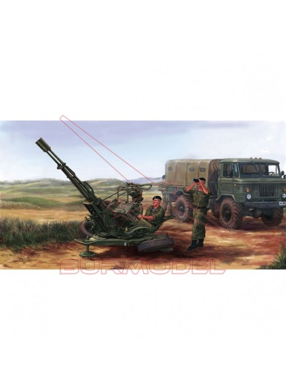 Maqueta Russian ZU-23-2 Anti-aircraft gun. 1:35