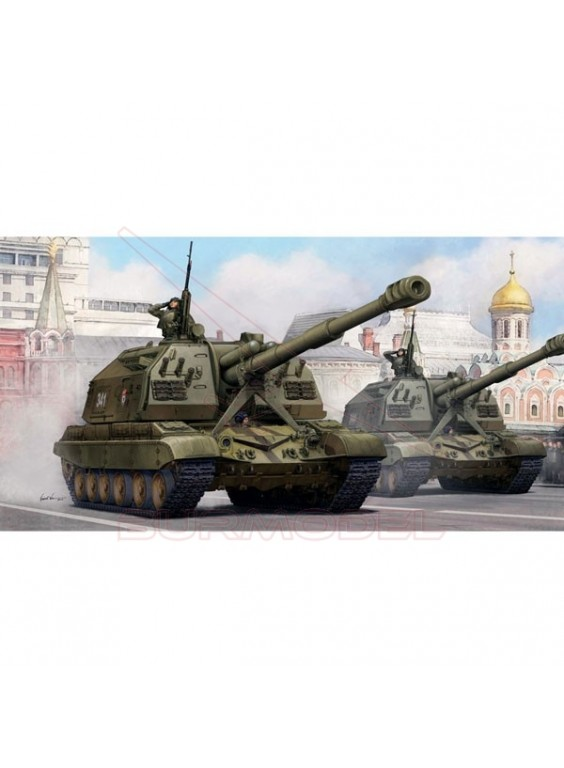 Maqueta tanque Russian 2S19 Self-propelled 152mm