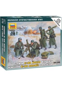 Soldados alemanes uniforme de invierno 1/72