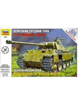 Tanque alemán Panzerkampfw. V Panther Ausf.D. 1/72