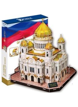 Puzzle 3D Catedral Cristo Salvador