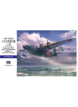 Maqueta avión Kawanishi H8K2 Type 2 Flying Boat