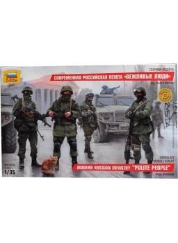 Infanteria moderna rusa 1:35