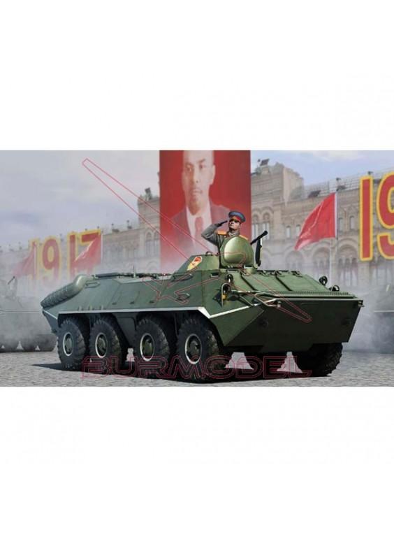 Maqueta Russian BYR-70