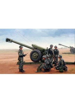 Maqueta Trumpeter PLA PL96 122mm Howitzer 1:35