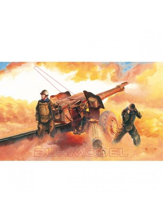 Maqueta Soviet D-74 122mm Field Gun. Escala 1:35